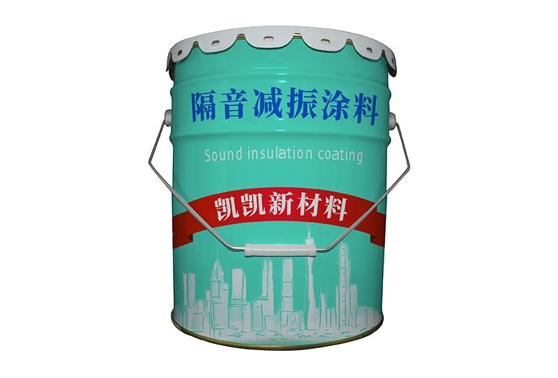 惠州隔音涂料
