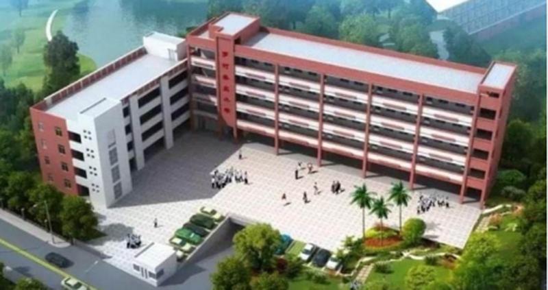江门外海中心小学