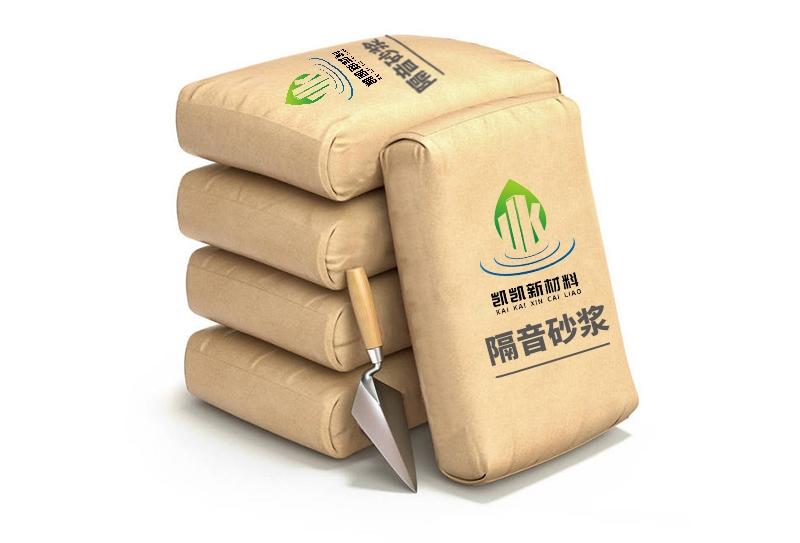 惠州吸音砂浆