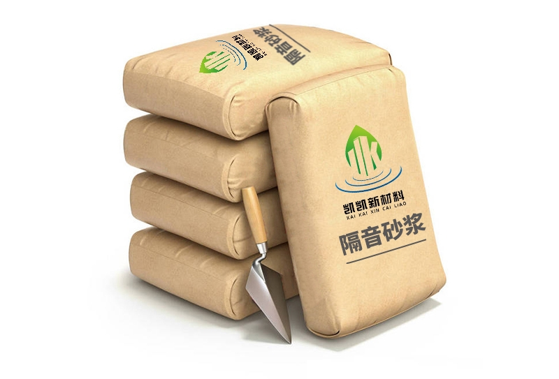 惠州隔音砂浆